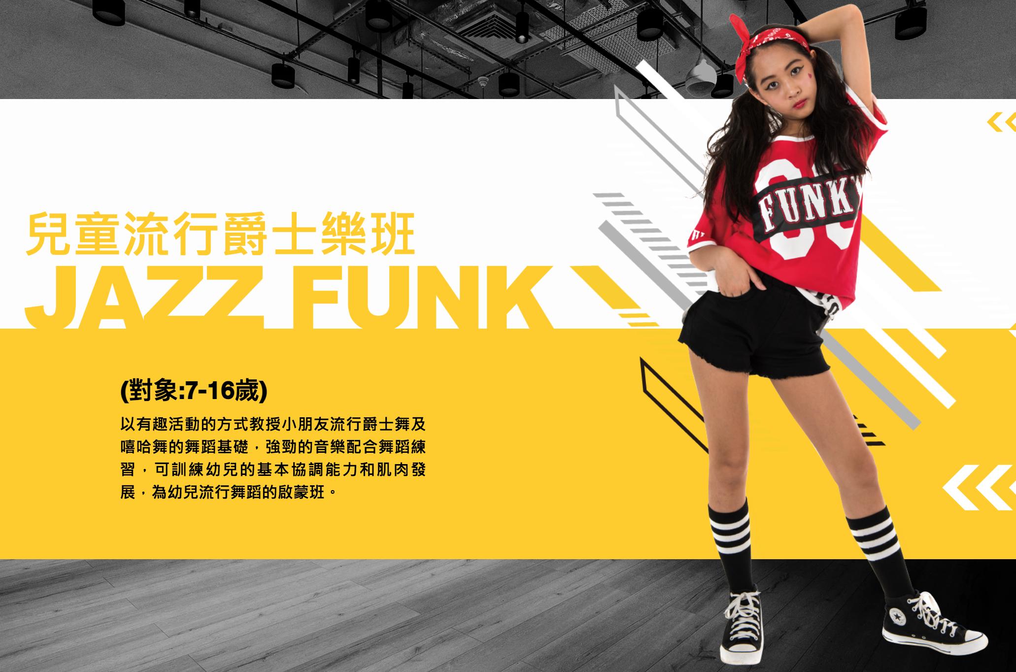 Jazz Funk Class