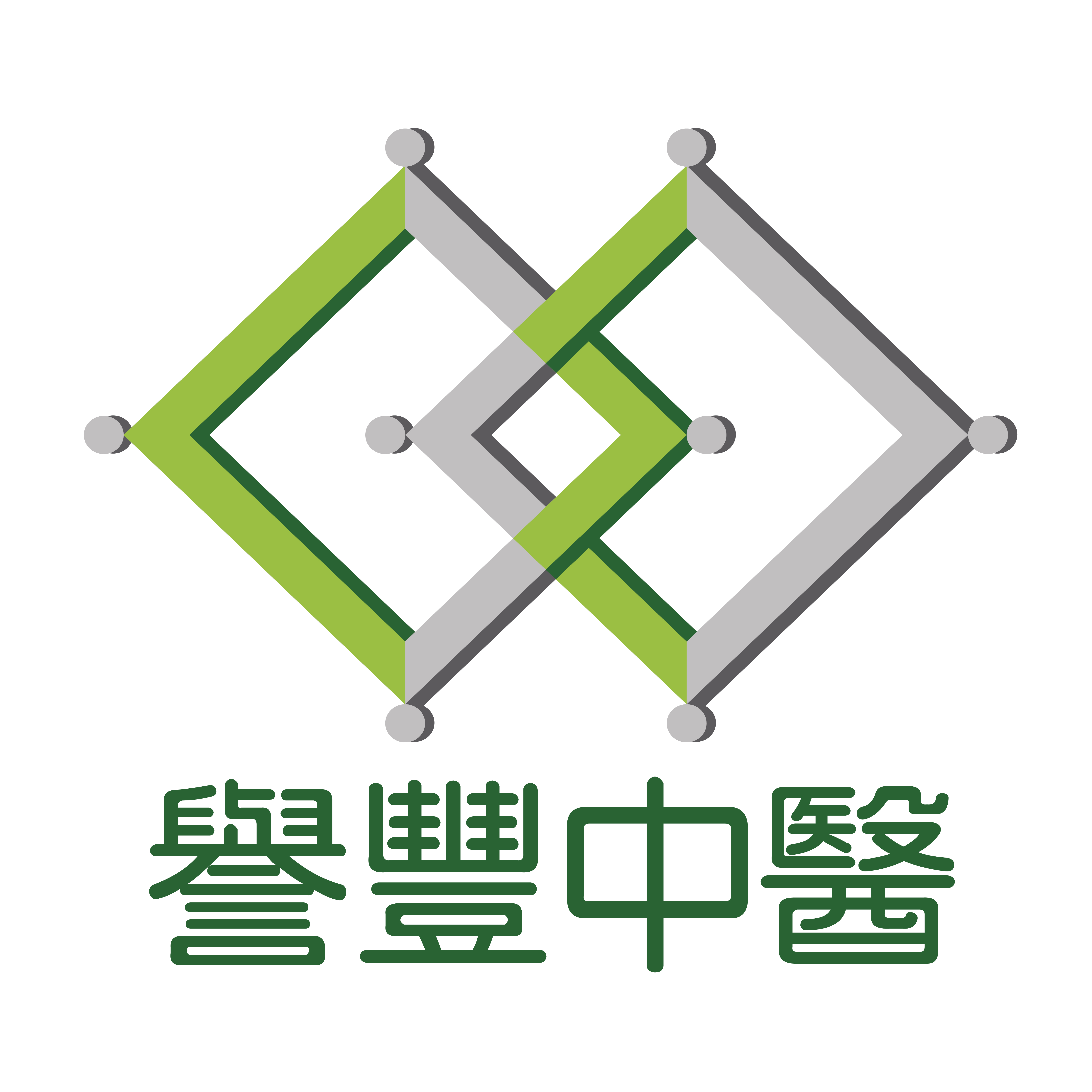 Yu Fung Chinese Medicine Centre