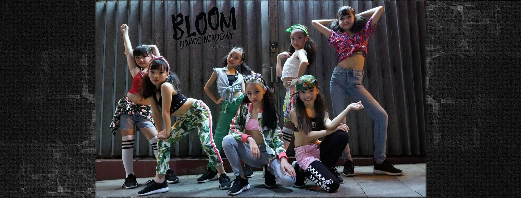 Bloom Dance Academy兒童流行舞蹈學院