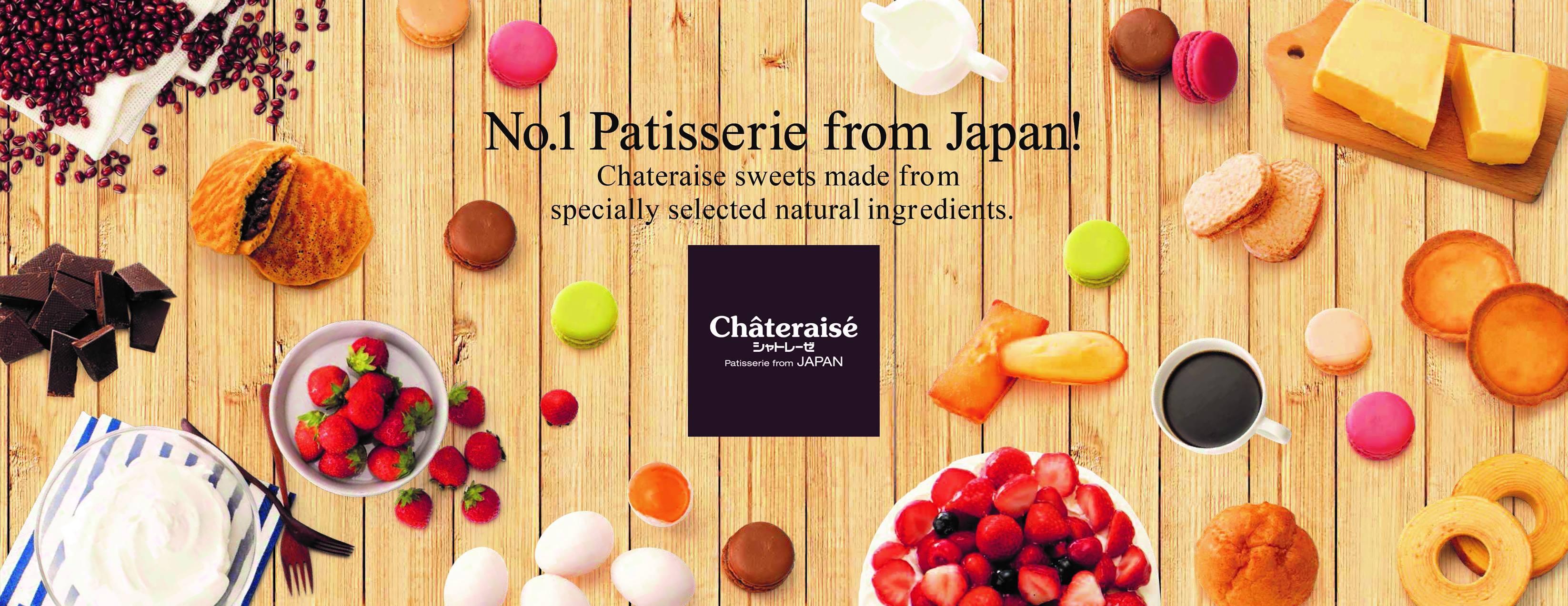 Chateraise (淘大商場)