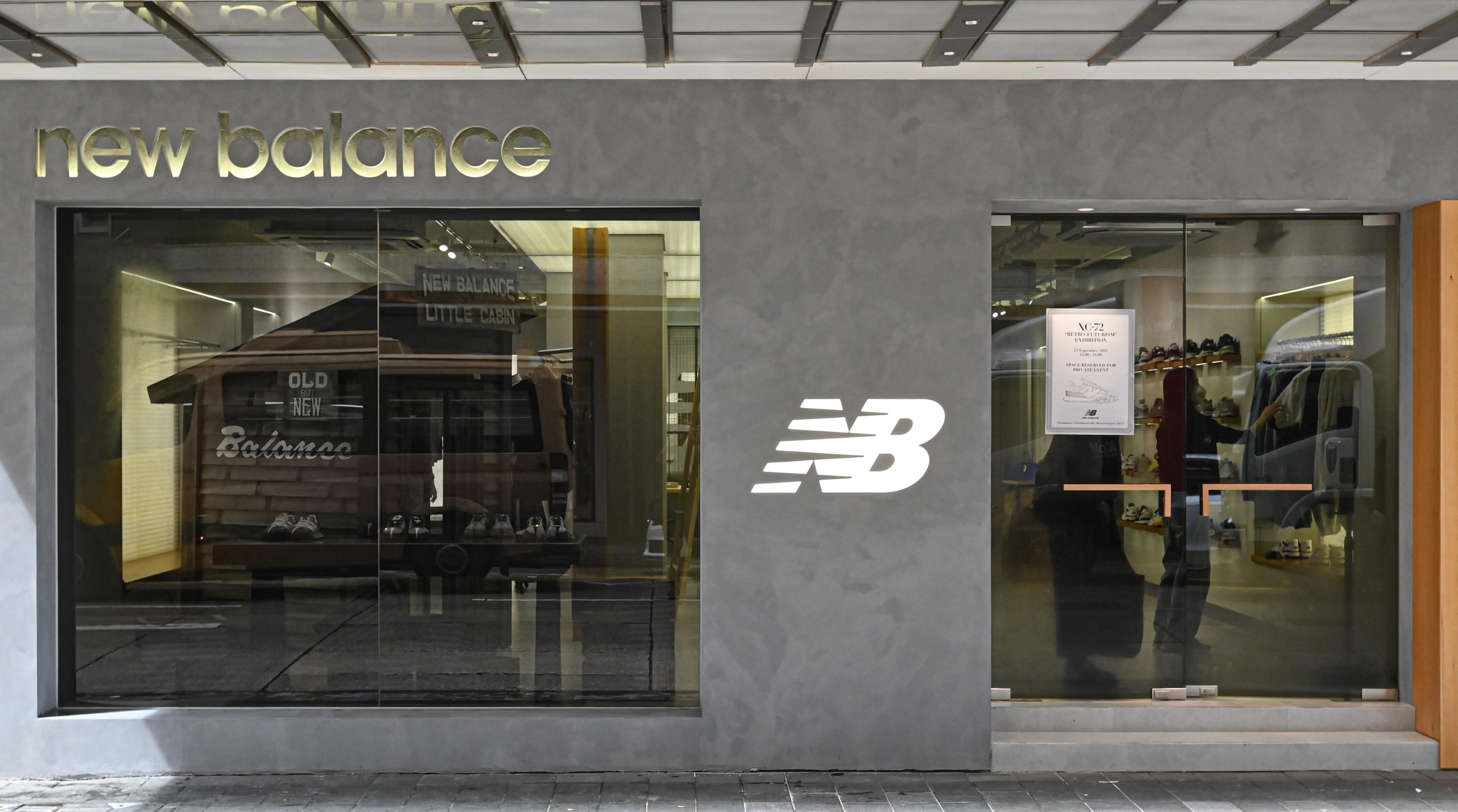 New Balance 全新概念店现已开幕