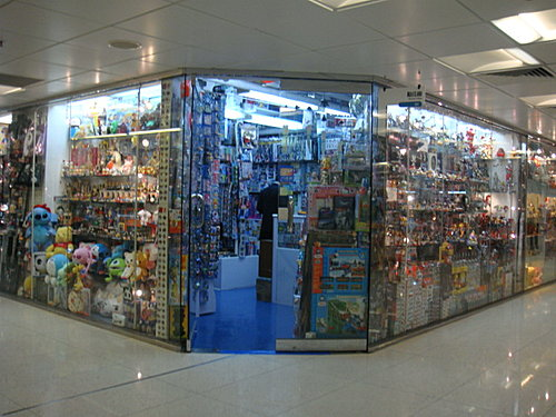 Ricoron's Shop