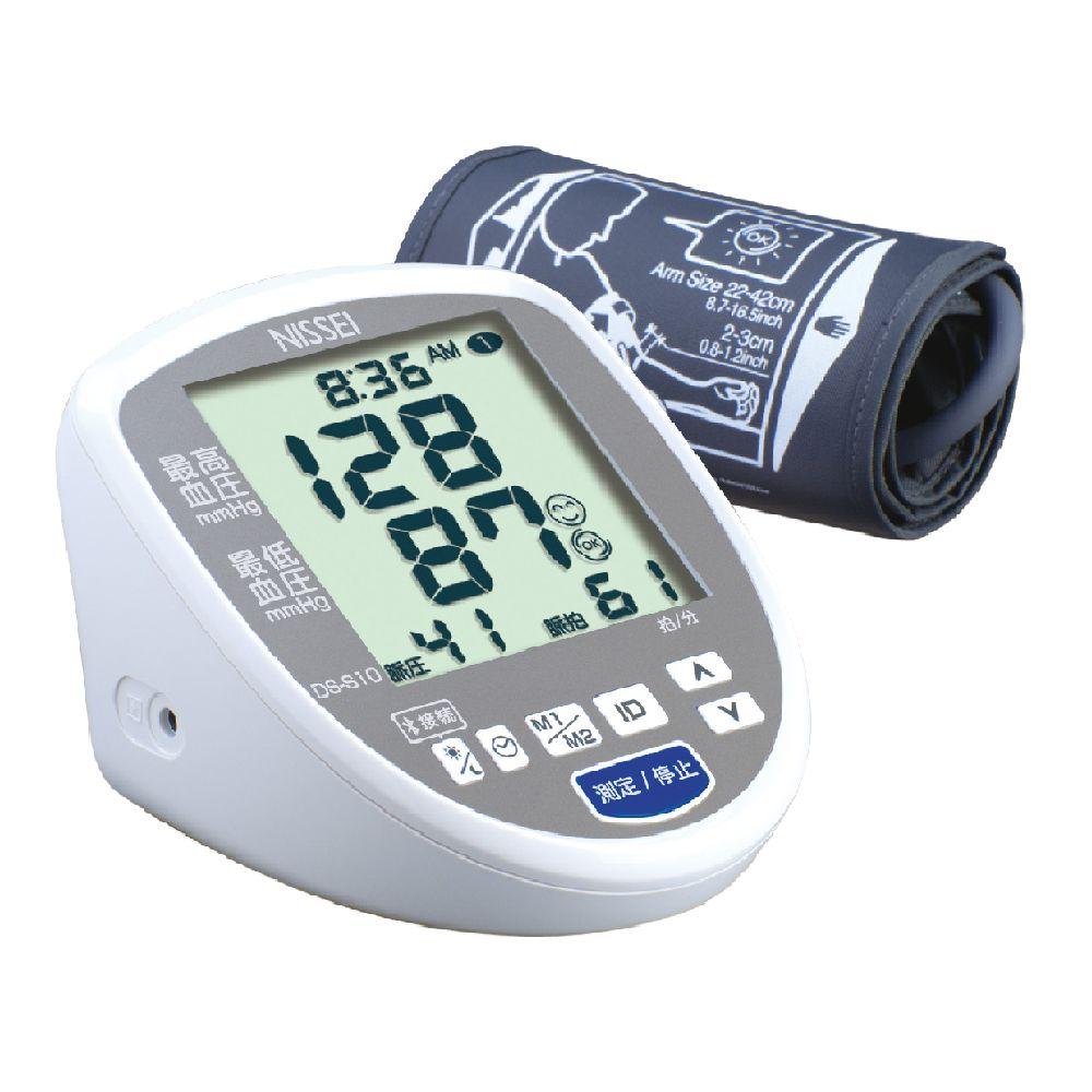 NISSEI 智能型上臂式血壓計 (DS-N10J)