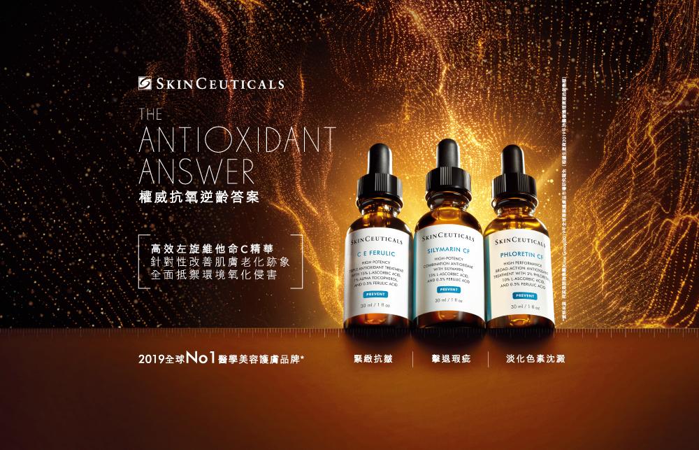 SkinCeuticals: 抗氧及修護精華3天體驗裝 @...