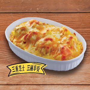 Triple Cheese Baked Rice with Chicken in Portuguese Sauce
