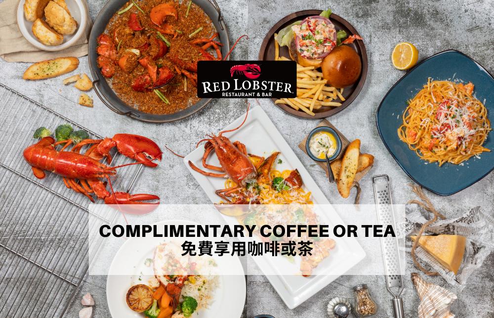 Red Lobster : 免費獲贈咖啡或茶乙杯 (價值 ...