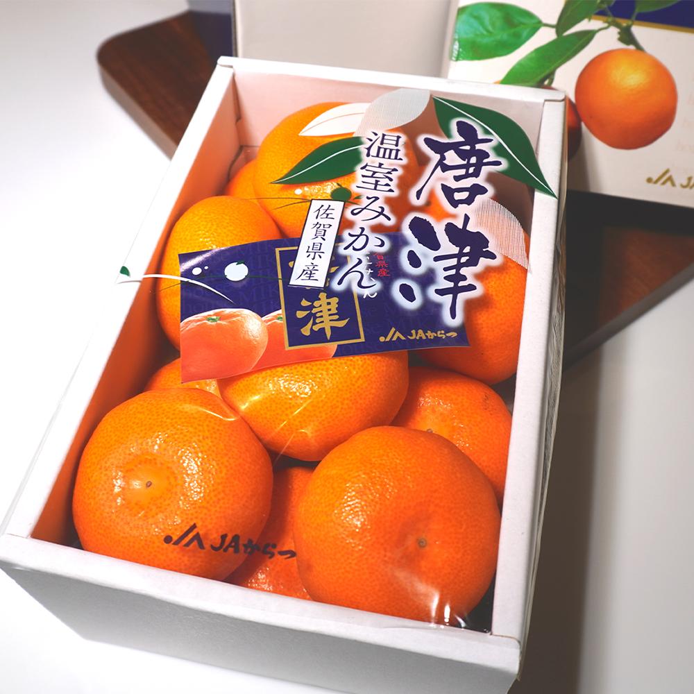 SETOKA Mandarin