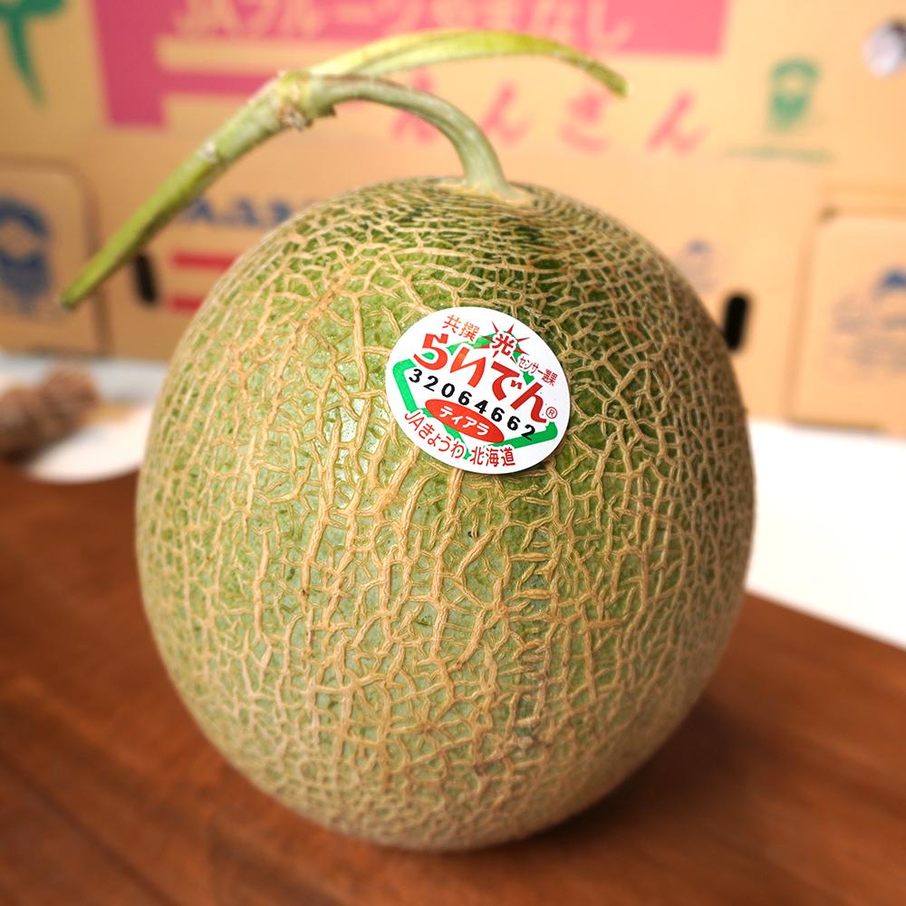 北海道富良野蜜瓜