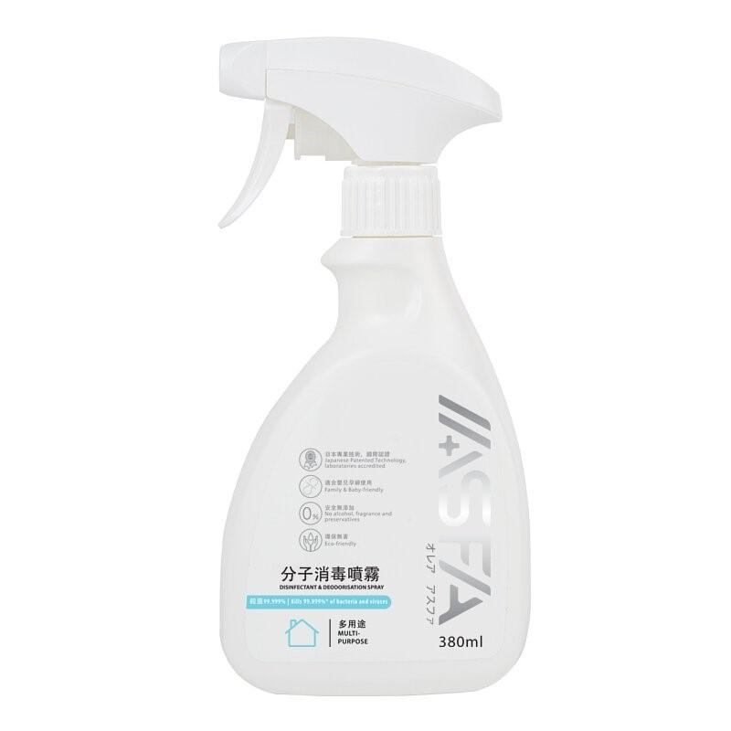 ASFA Disinfectant & Deodorisation Spray (380ml)