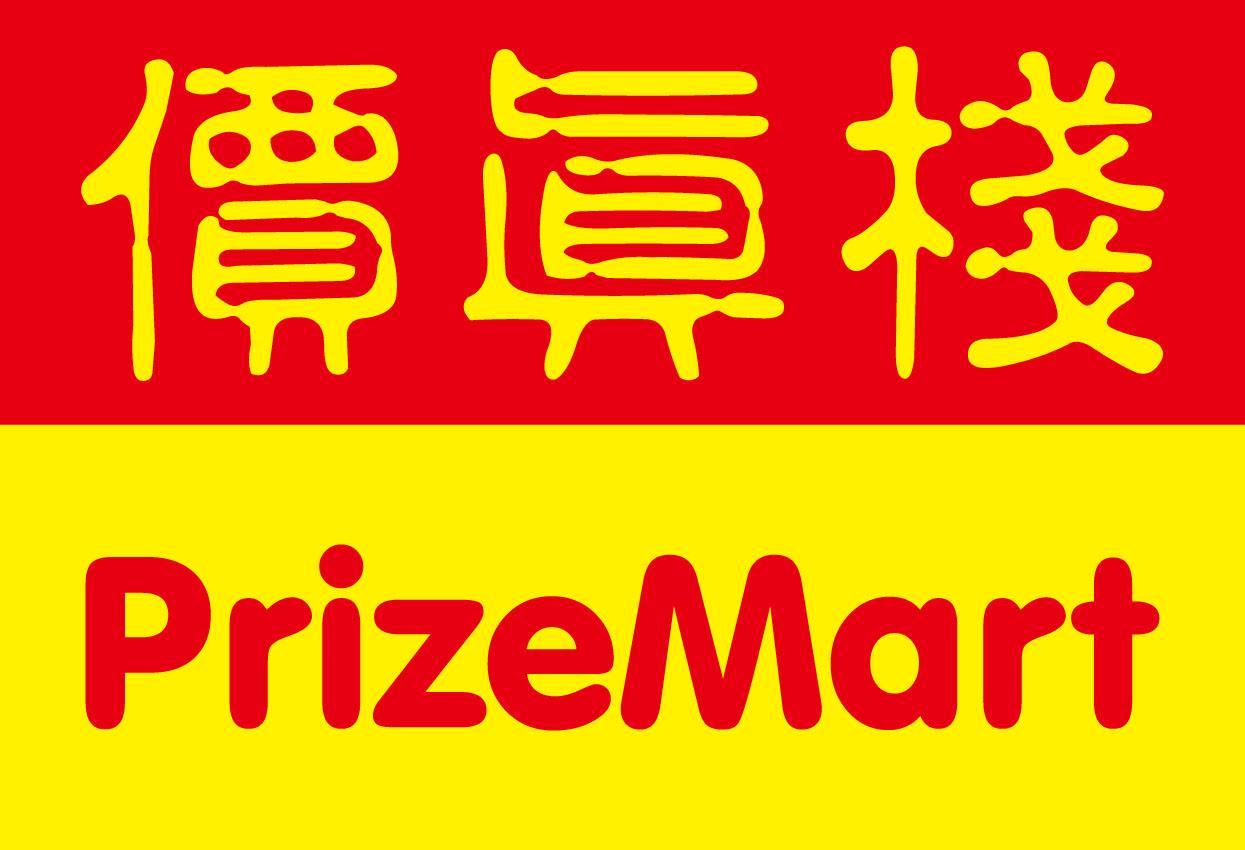 Prize Mart