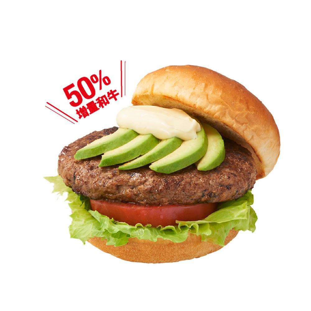 Avocado Wagyu Burger