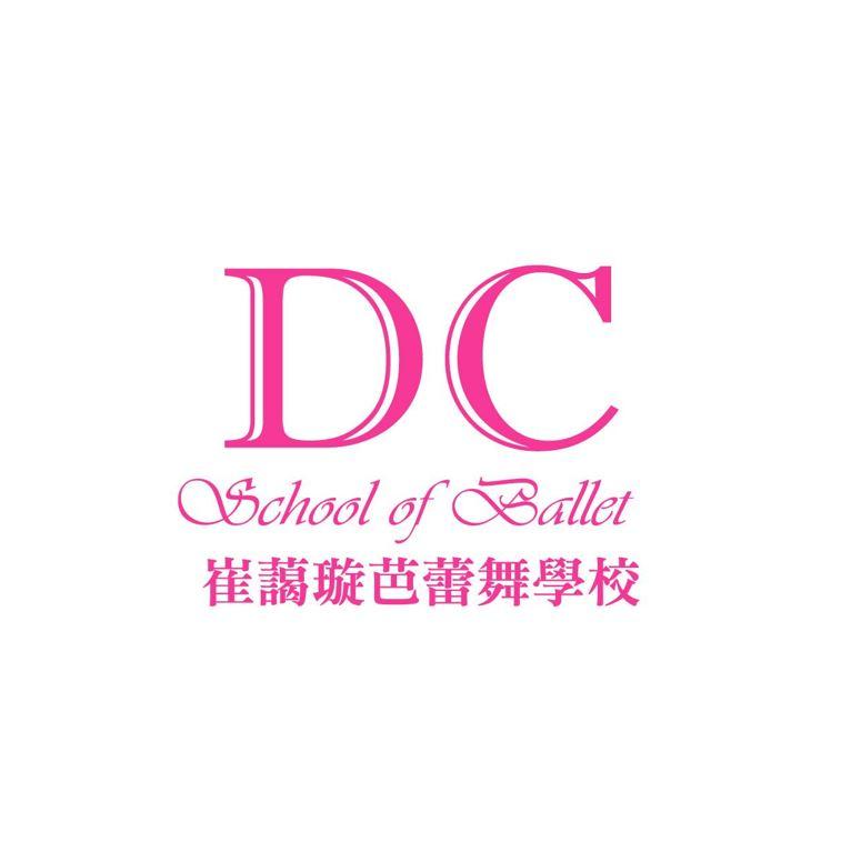 Doris Chui School of Ballet