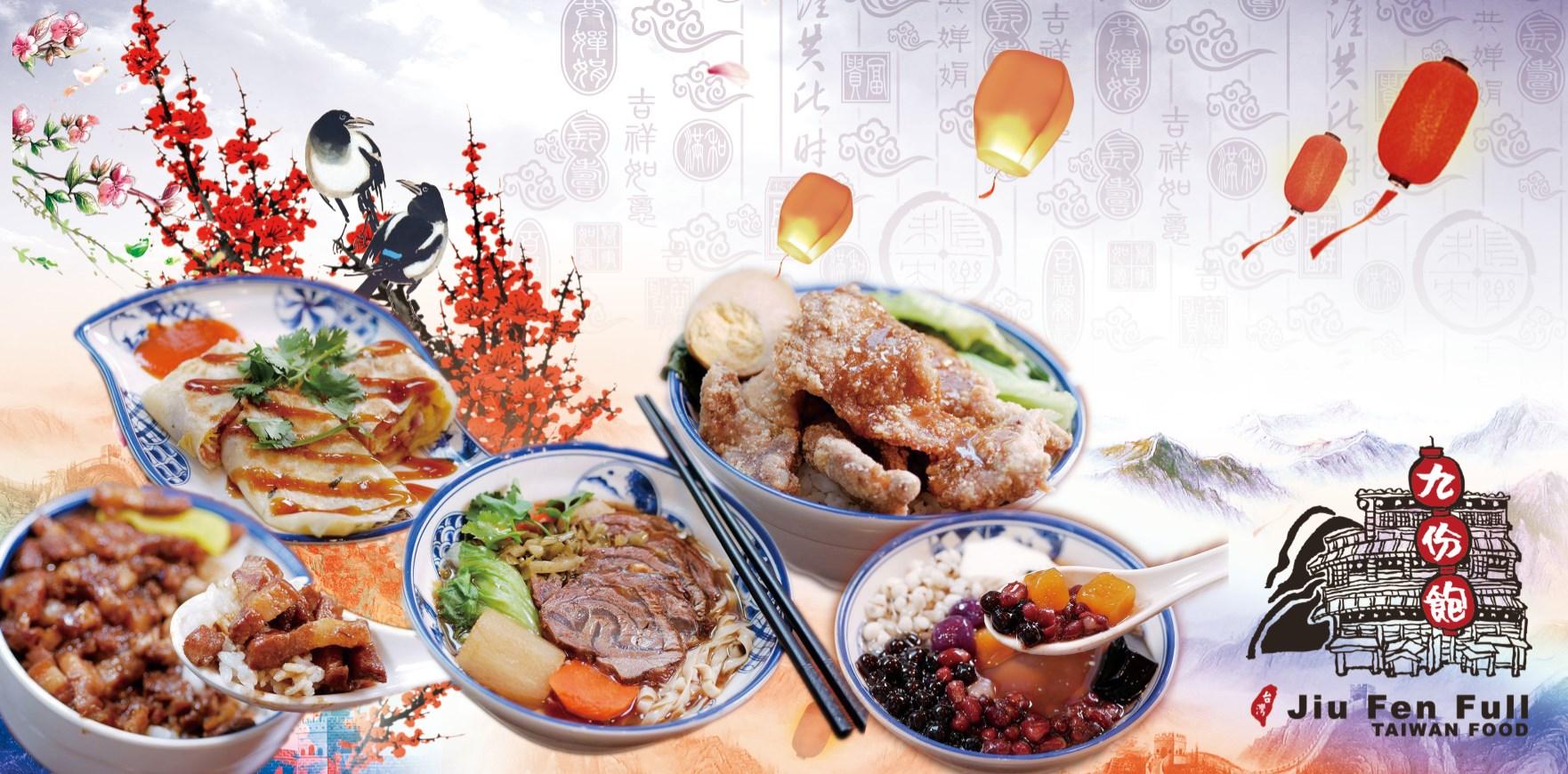 Jiu Fen Full