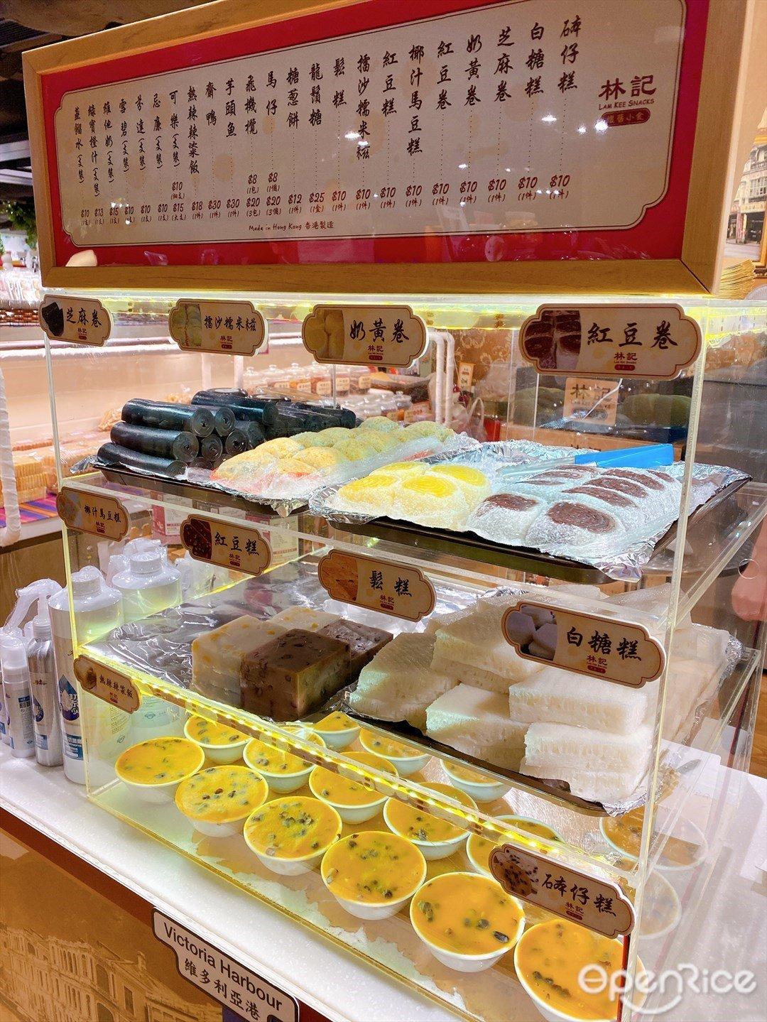 香港懷舊小食