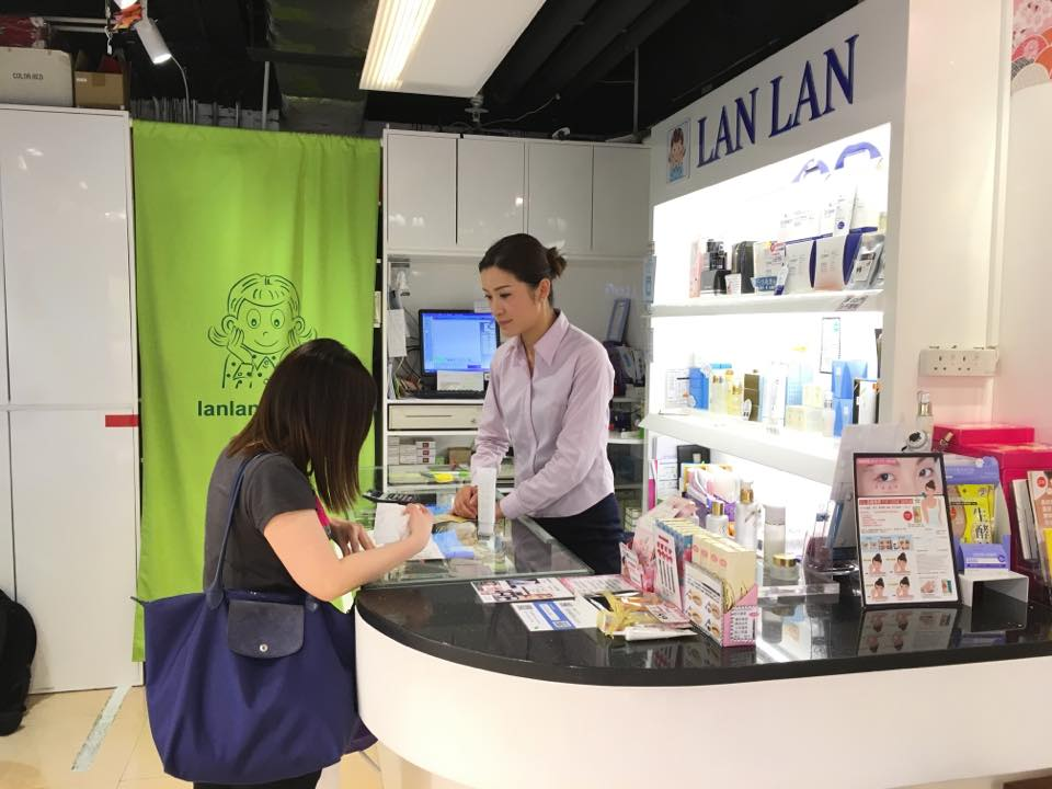 Lan Lan Cosmetic House