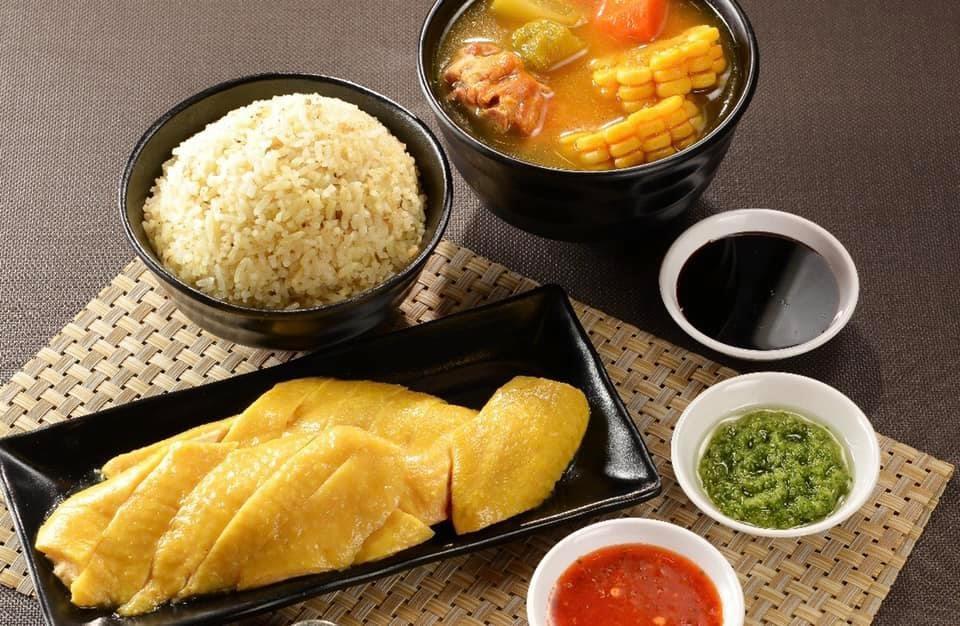 Hainanese Chicken With Rice