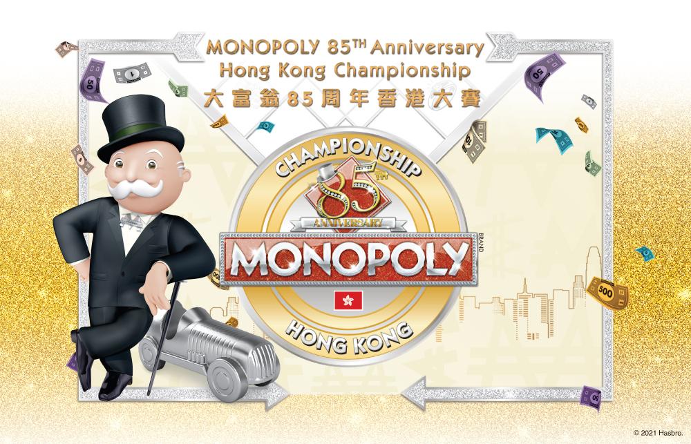 MONOPOLY 85th Anniversary Hon...