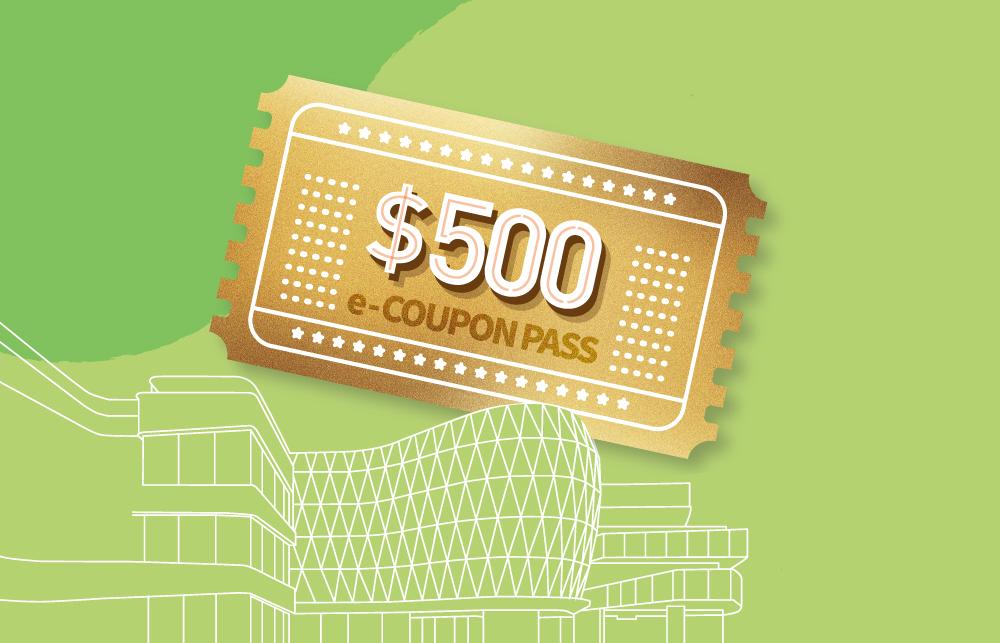 山顶广场 HK$500 购物电子优惠券