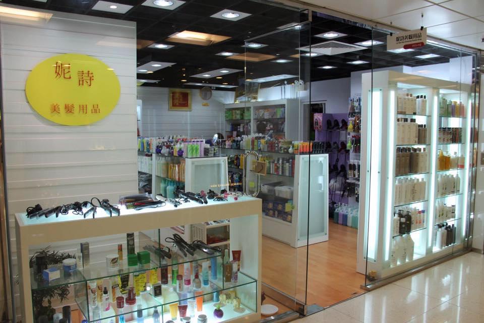 Lei See Hair Dressing Goods Shop