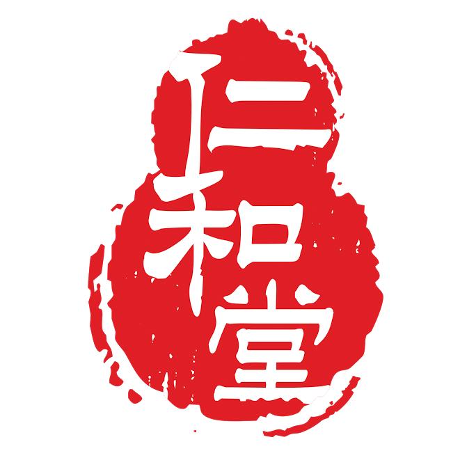仁和堂龟苓膏专门店