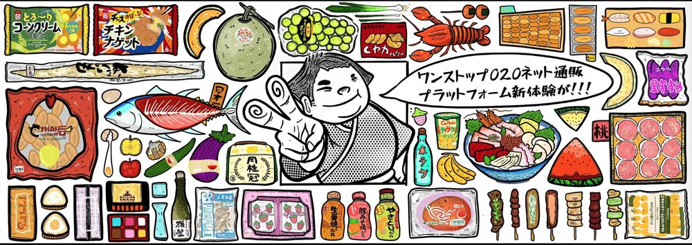 Get Fresh (淘大商場)