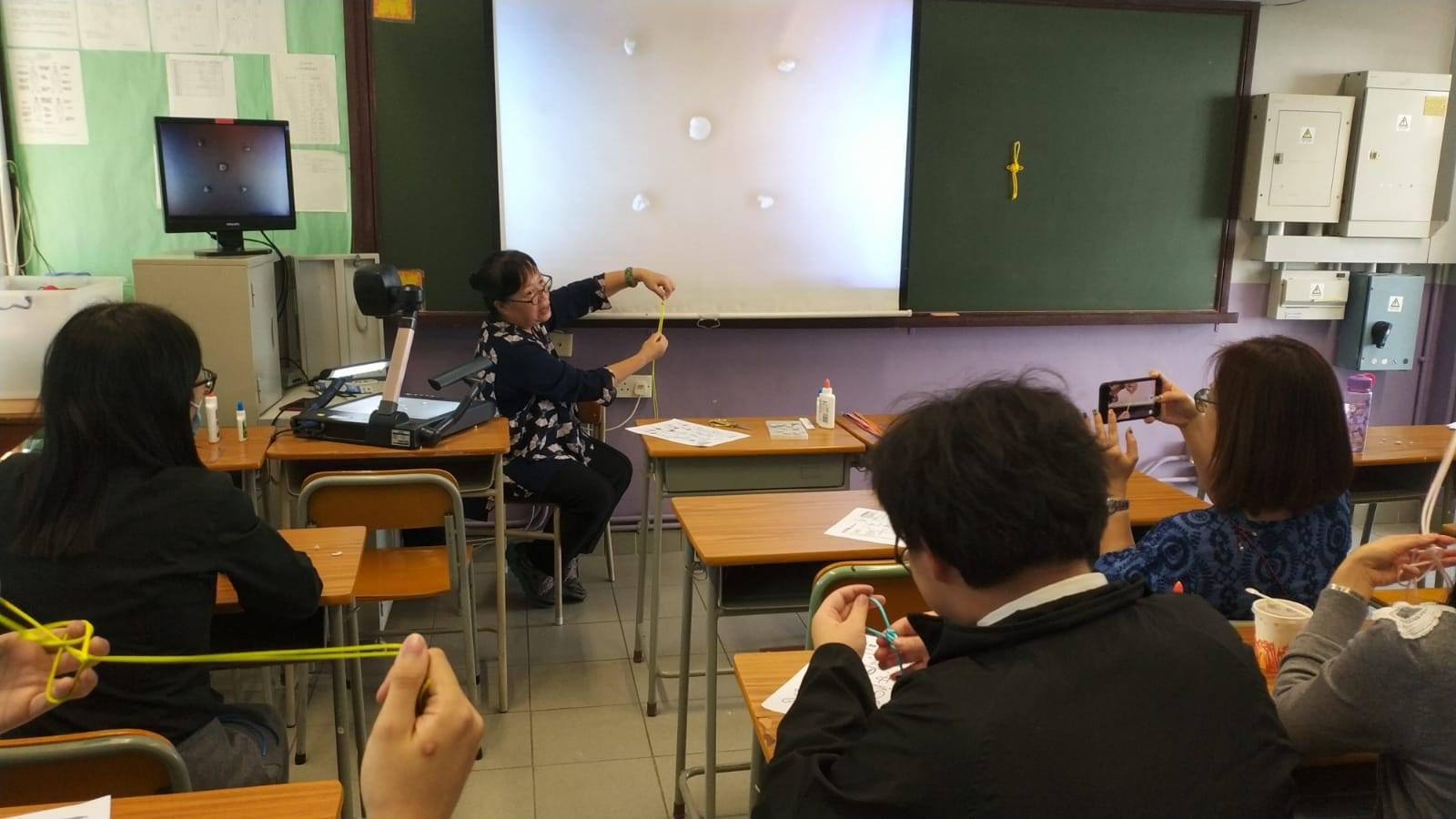 Rope teaching