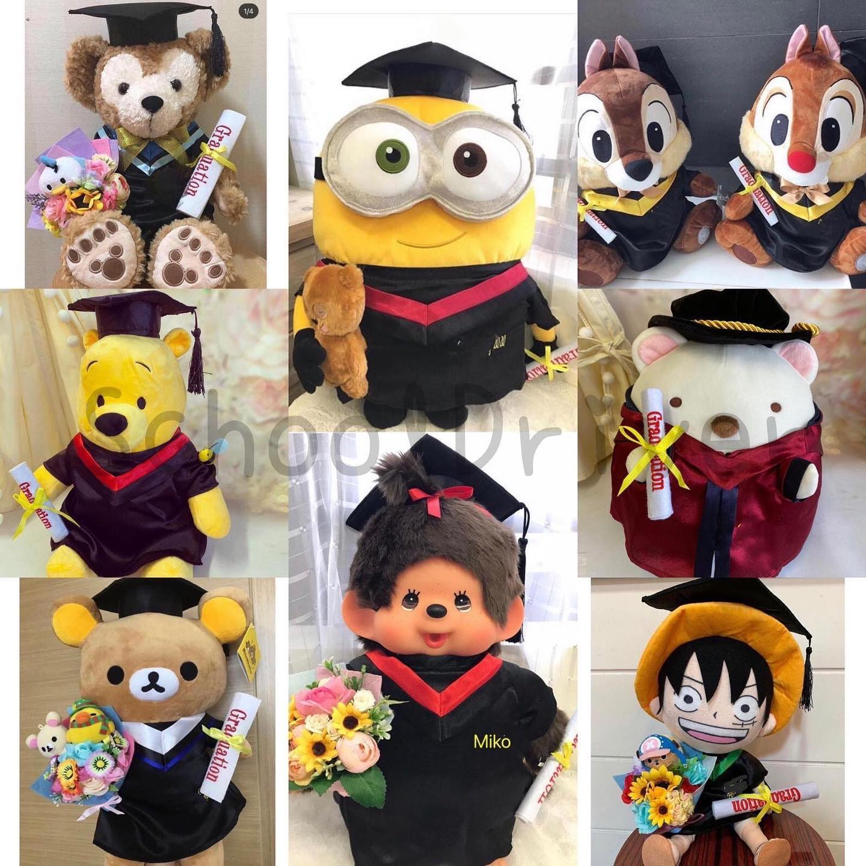 Tailor made graduation doll