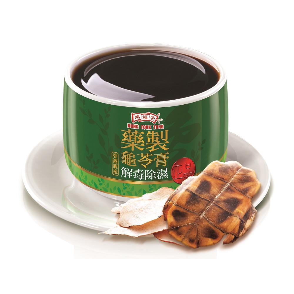 Herbal Tortoise Plastron Jelly