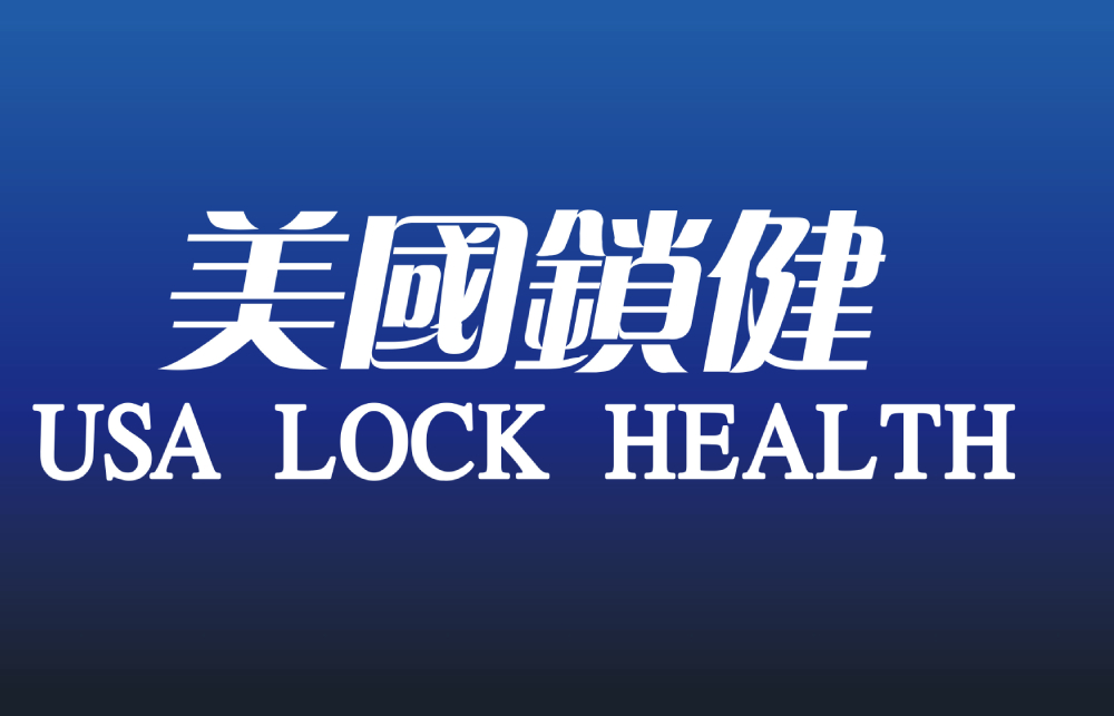 Lock Health (Kornhill Plaza)