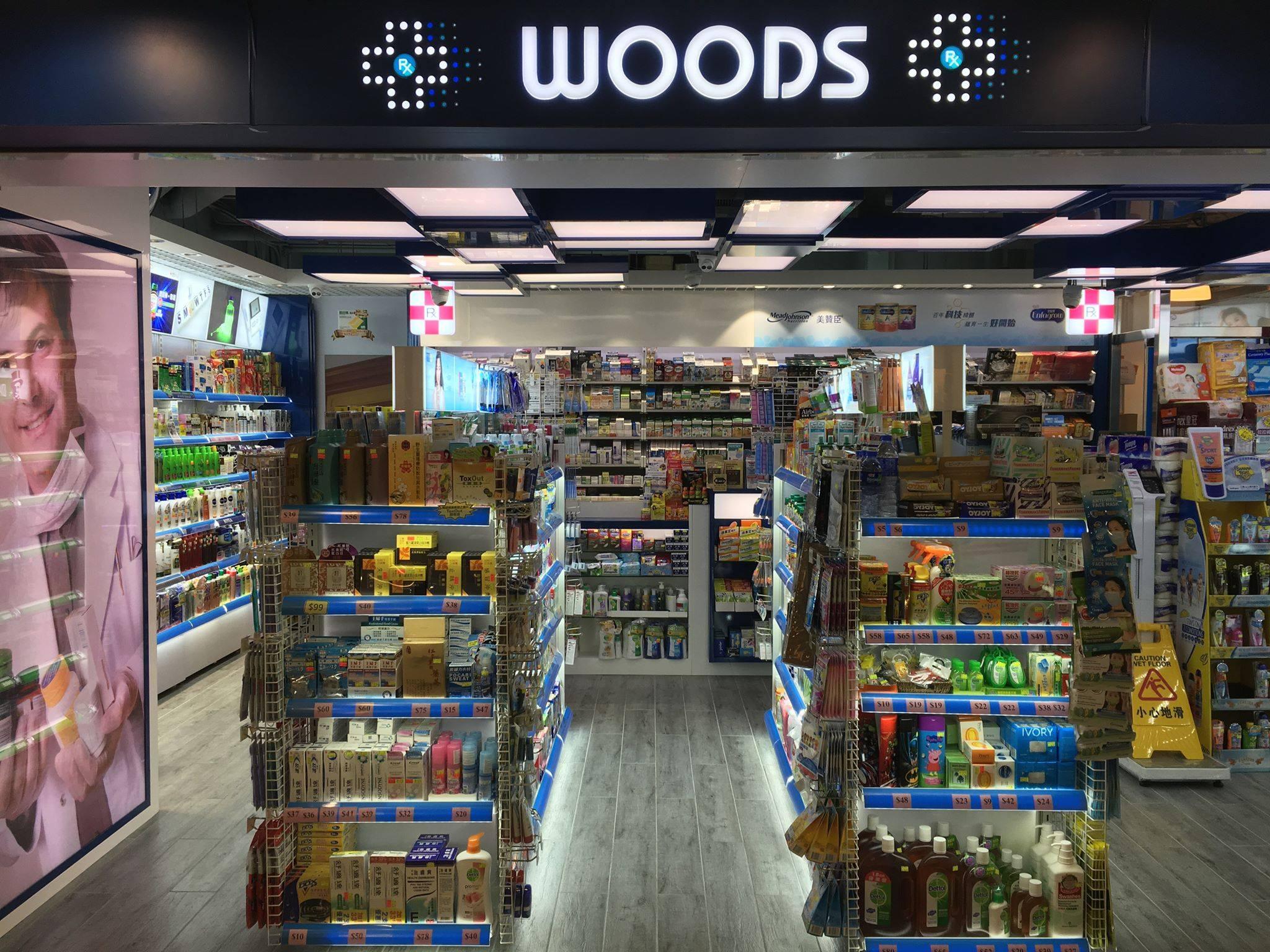 Woods Pharmacy