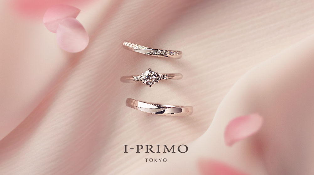 I-PRIMO: Up to 15% off VIP Di...