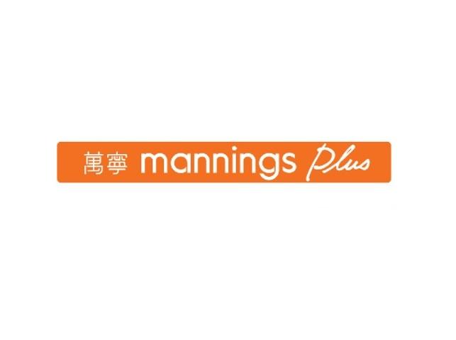 Mannings Plus (雅兰中心)