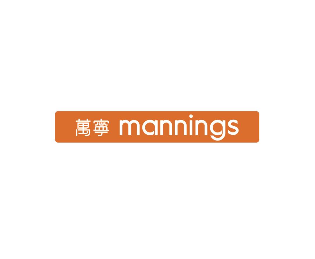 万宁:HK$50电子现金券 @淘大商场