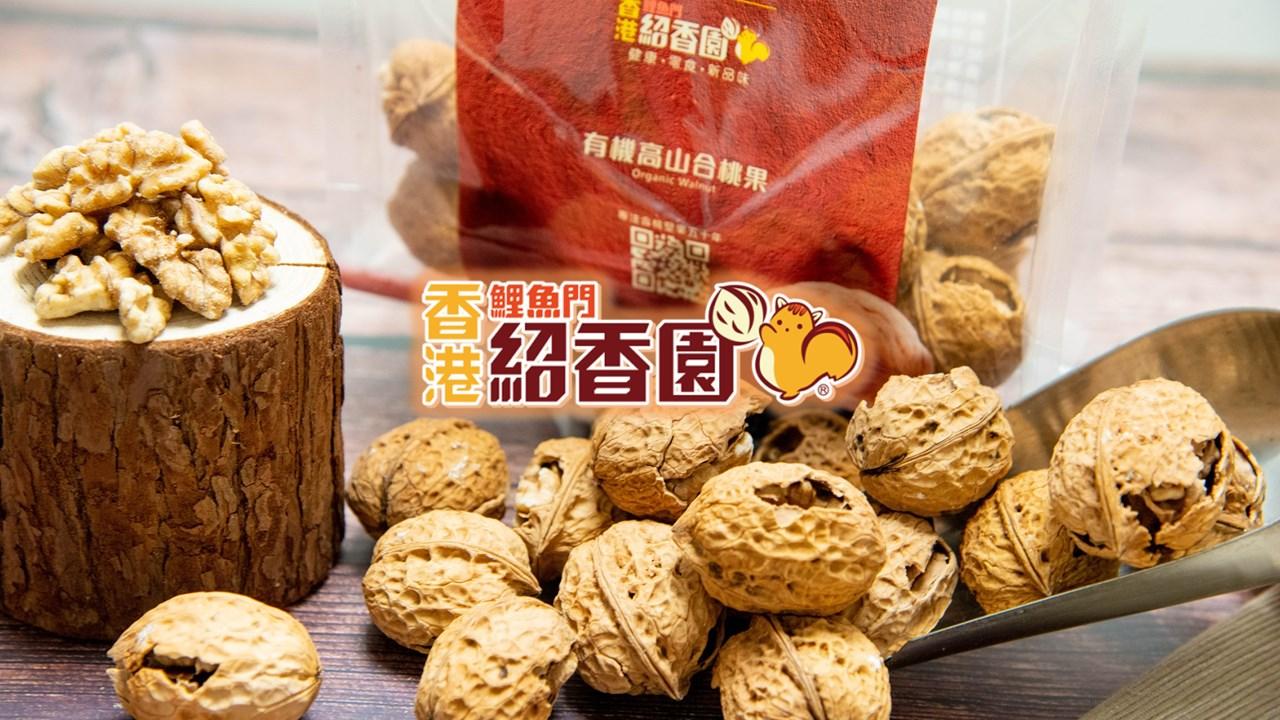 鲤鱼门绍香园 (淘大商场)