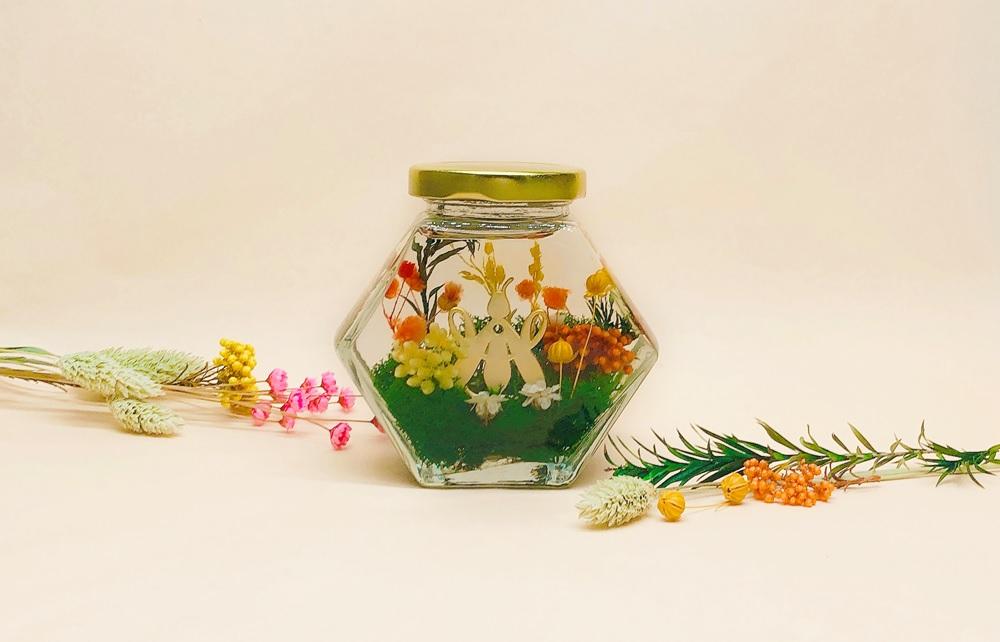 GUERLAIN : Bee Herbarium Work...