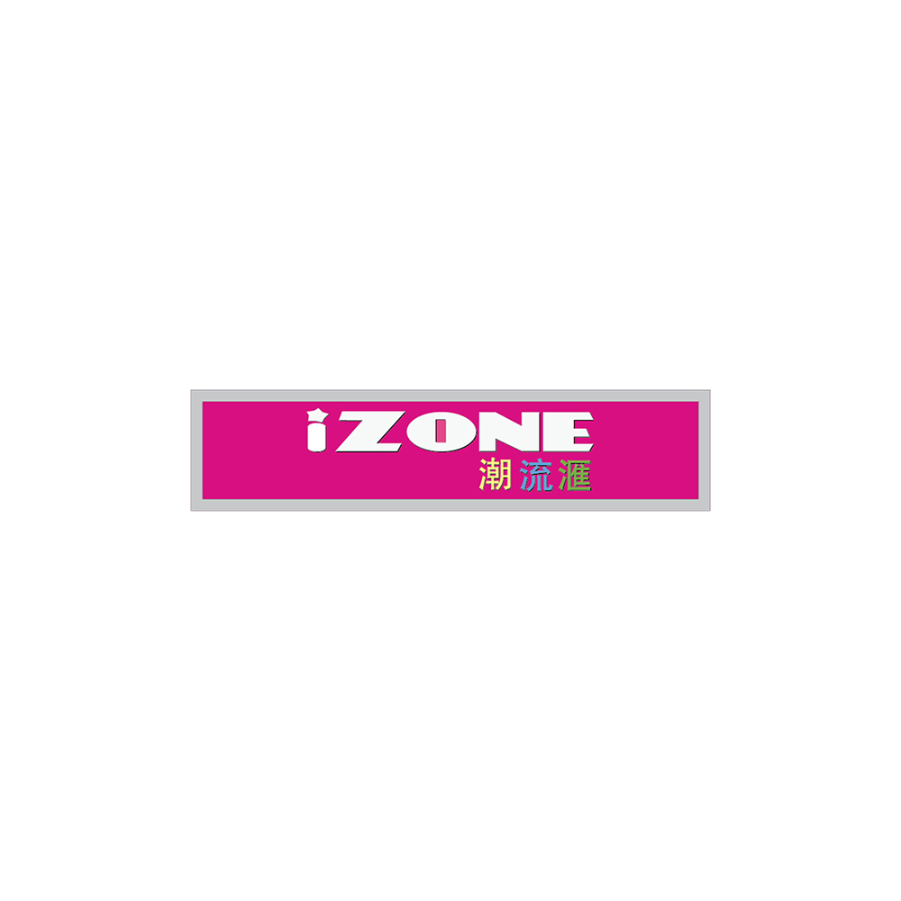 IZONE
