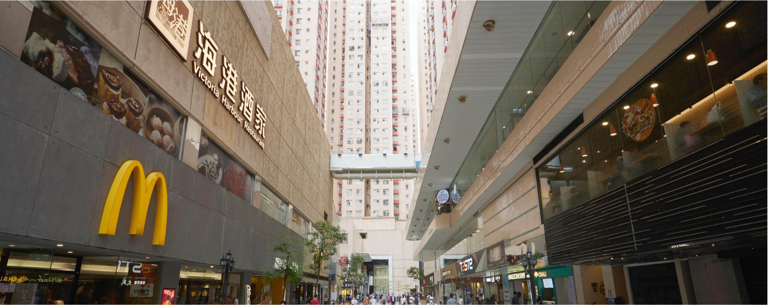 Amoy Plaza