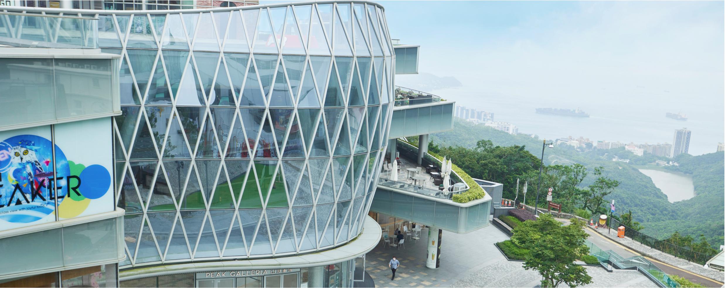 Peak Galleria